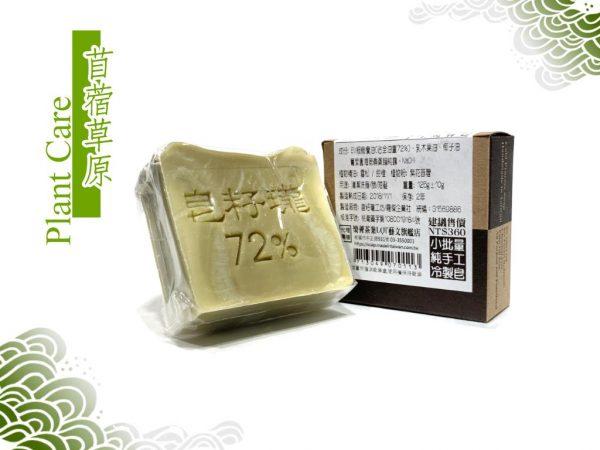 皂籽瓏 苜蓿草原