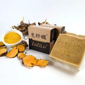 薑黃手工皂
