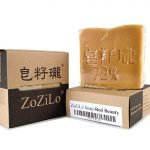 ZOZILO Red Beauty 抽獎活動