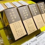 台灣手工皂品牌 皂籽瓏