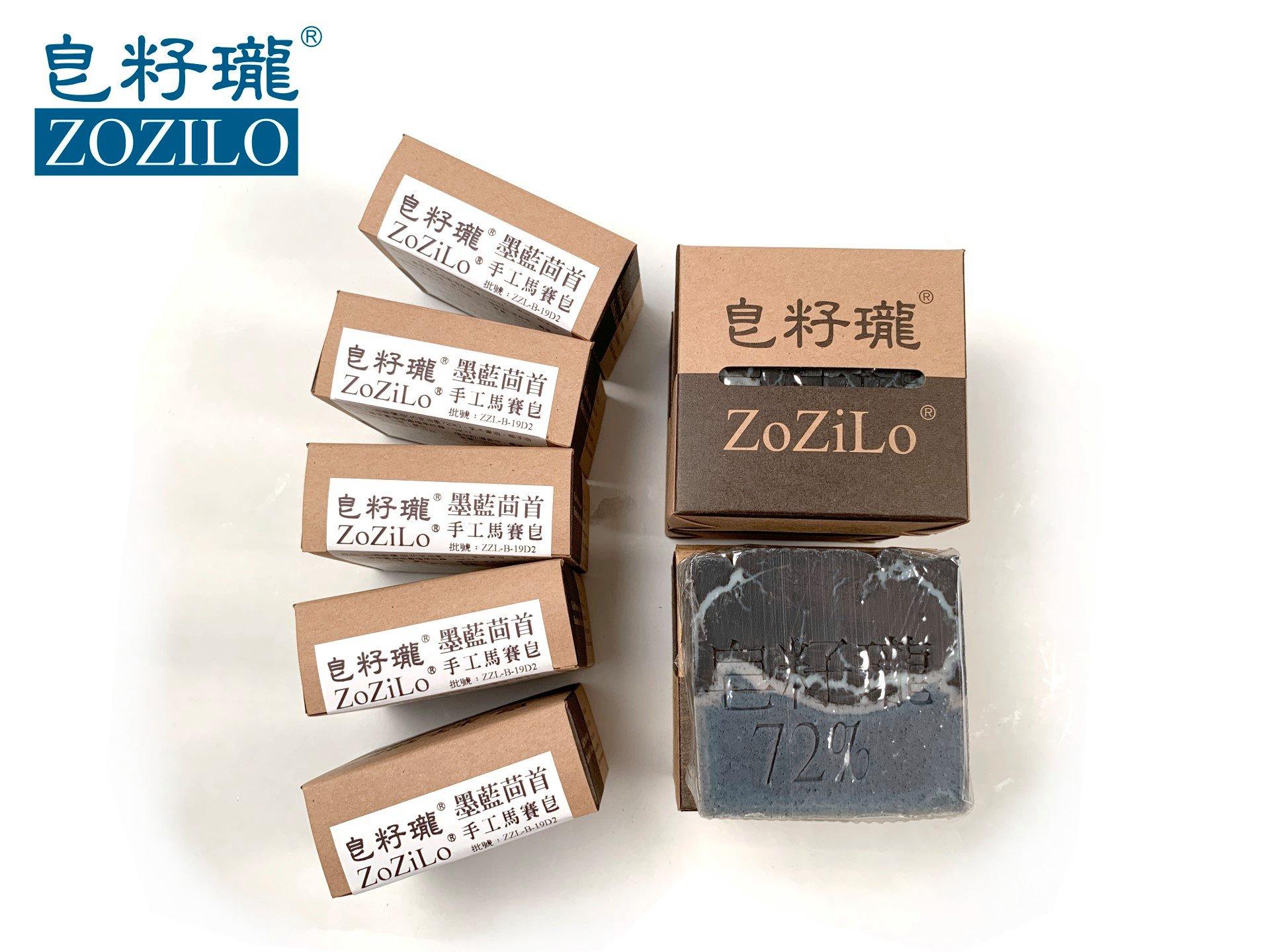 皂籽瓏冷製手工皂