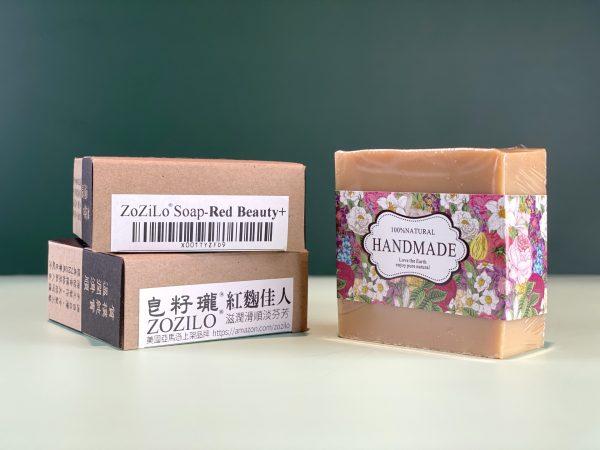 皂籽瓏-紅麴手工皂 紅麴佳人