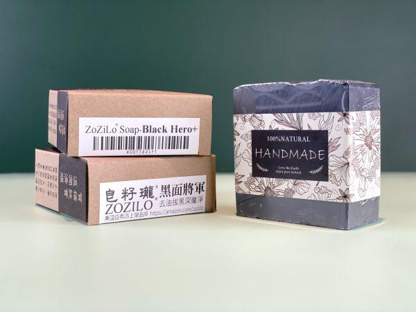 皂籽瓏-黑面將軍 備長炭手工皂