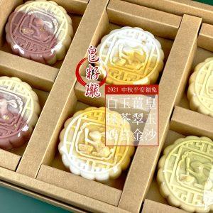 皂籽瓏 中秋手工皂禮盒 平安福兔
