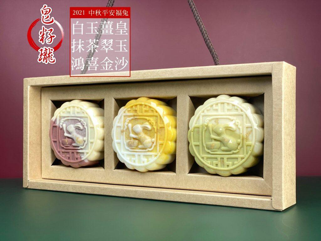 中秋禮盒,手工皂禮盒,平安福兔