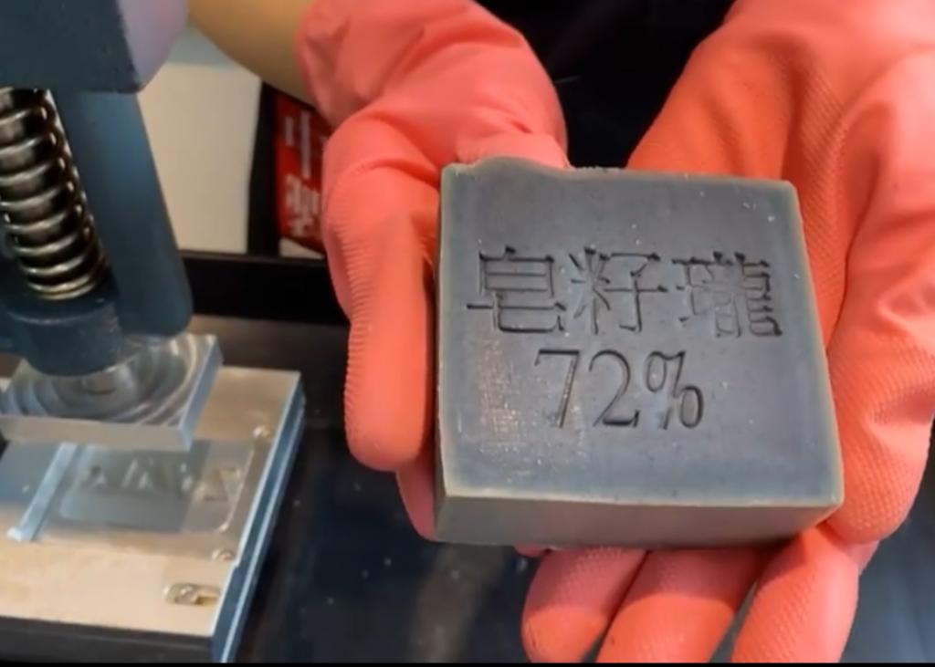 冷製皂蓋皂章,手工皂